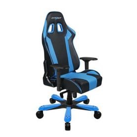 Silla Gamer Dxracer King Series Chair Gaming Regulable Febo